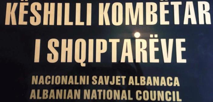 H.Hajdari: Depolitizimi i KKSH-së do ti ndihmojë politikës shqiptare