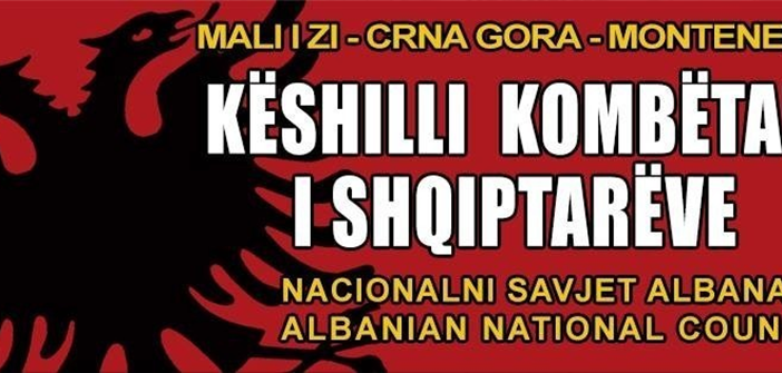KKSH: Nuk ka, as nuk do të ketë pushtet në Malin e Zi që do t'i frikësojë shqiptarët në shpalosjen e identitetit të vet kombëtar