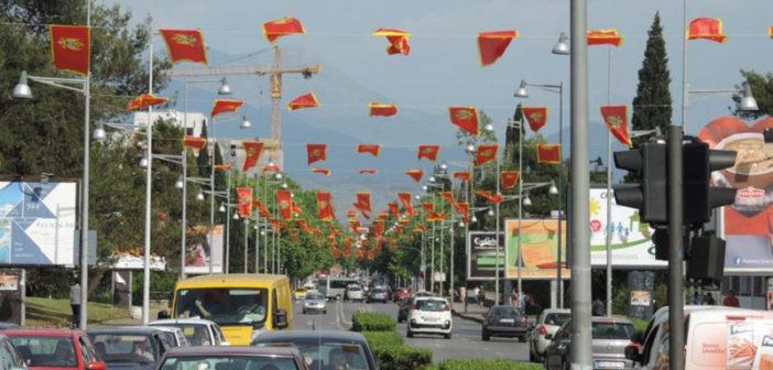 Mali i Zi shënon sot Ditën e Shtetësisë