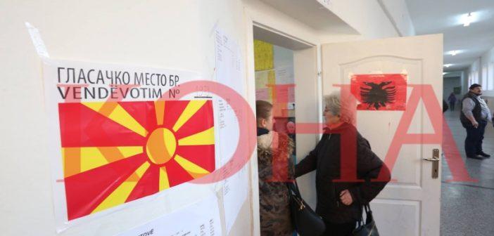 Maqedonia e Veriut zyrtarizon rezultatin e zgjedhjeve, 33 deputetë shqiptarë në parlament