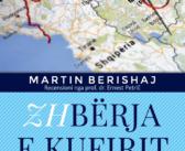 """Në Tuz u promovua libri """"Zhbërja e Kufirit Etnik"""" të autorit Martin Berishaj"""