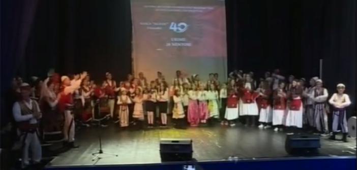 """Mozaiku: 40 vjetori i SHKA """"KOHA"""" (Video)"""
