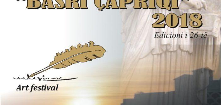 """Fillon edicioni i 26-të i manifestimit letrar Kalimera Poetike """"Basri Çapriqi"""""""