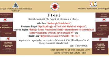 Viti Mbarëkombëtar i Skënderbeut – Përurimi i librave në Galerinë e Qendrës për Kulturë – Ulqin