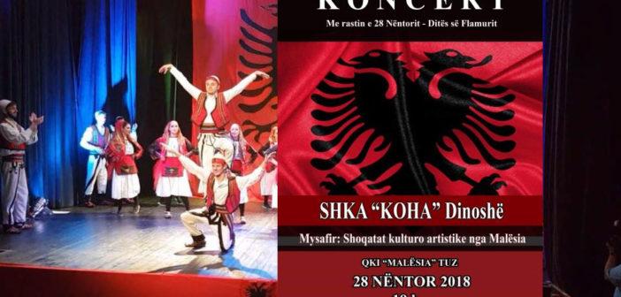 """SHKA """"KOHA"""" nga Dinosha, koncert me rastin e 28 nëntorit – Ditës së Flamurit"""