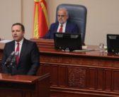 Votohet Qeveria teknike e Maqedonisë së Veriut
