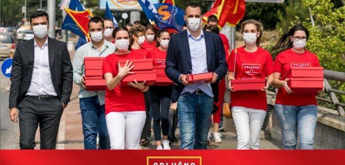Dukoviq, Gegaj, Shkrela kandidatë të PDS-së